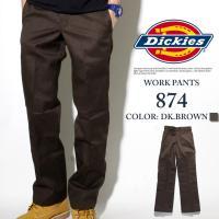 Dickies(ディッキーズ)大定番ワークブランドから、定番の874ワークパンツの紹介!シンプルなワ...