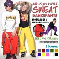 フィットネスウェア メンズ レディース  ダンスパンツ スウェットパンツ HIPHOP ダンス 衣装...