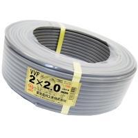 電線 VVFケーブル 2.0mm2芯【003】 灰色 VVF2.0×2C×100m(y-003)