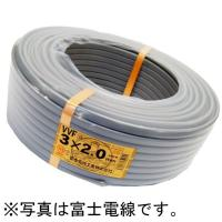 電線 VVFケーブル 2.0mm3芯【004】 灰色 VVF2.0×3C×100m