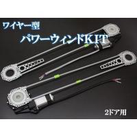 ※日本語簡易取扱説明書付属 ※DC12V専用  ※取り付けに関しましては専門の業者様にご依頼下さい。...
