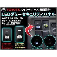 ■電源:12V専用 ■サイズ・適合:上記図をご覧下さい。 ■LEDカラー:ブルー ■消費電力0.05...