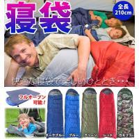 封筒型の寝袋。 封筒型の最大の特徴でもあるフルオープンが可能なので、夏の暑い時期などは、 敷布団(マ...