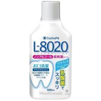 クチュッペ L-8020 ソフトミント マウスウォッシュ(ノンアルコール) 20個単位でご注文願います