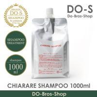 CHIARARE(キアラーレ)シャンプー(1000ml)リフェル詰替用 キアラーレシャンプーは 泡立...