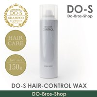 DO-S HAIR CONTROL スプレーワックス 150g  DO-S HAIR CONTROL...