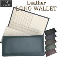 長財布 メンズ 本革 薄い 財布 ブランド 男性 使いやすい レディース 二つ折り