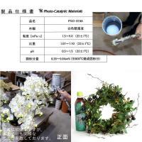 光触媒 造花 オリーブリース 26cm