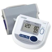 シチズン 電子血圧計 上腕式 CH-453F