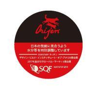 オリジン ドッグフード 6フィッシュ 2kg 犬|dogparadise|06