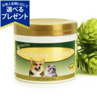 犬猫用栄養補助食品  ■原産国 アメリカ ■内容量 50g