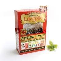 猫砂 シリカゲル Lavitoile ラヴィートワレ 3.3L(1.5kg)/天然素材 dogparadise