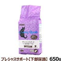カントリーロード プレシャスサポート F.L.U.T.D 650g 猫用総合栄養食 キャットフード phバランス ドライフード|dogparadise