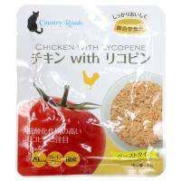 カントリーロード チキン with リコピン70g×12袋セット 猫用総合栄養食 キャットフード|dogparadise|02
