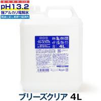 ブリーズクリア 詰替(コック付き) 4L業務用最高濃度pH13.2以上 アルカリ電解水 クリーナー 多目的洗剤|dogparadise