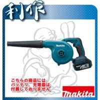マキタ 充電式ブロア [ UB182DZ ] 18V本体のみ / ブロア 充電器・バッテリ別売