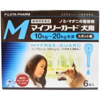 マイフリーガード 犬用 M 10~20kg 6本入