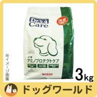 SALE ドクターズケア 犬用 アミノプロテクトケア ドライ 3kg