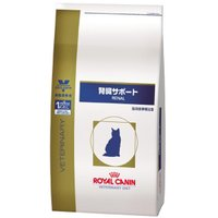 ロイヤルカナン 食事療法食 猫用 腎臓サポート 4kg