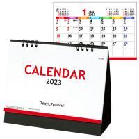 卓上カレンダー 2021「セブンデイズセブンカラーズ(大)」 商品のみ 1冊 ネコポス利用 送料込み