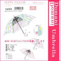 【梅雨対策で売れてます!】学校 幼稚園 保育園 置き傘 子供傘 こども傘 子ども傘 キッズ傘 かさ ...