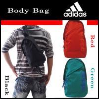 【レビューを書いて送料無料】肩掛けバッグ、鞄。メンズ、レディース。カジュアルバッグ。ボディーバッグ。...
