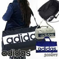 \在庫限り/\送料無料/ adidas アディダス BVB06 リニアロゴチームバッグ M ボストンバッグ ダッフル ロゴ 軽量 3色 シューズ用バッグ付  男女兼用
