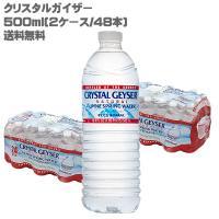 500ml / 1ケース24本入