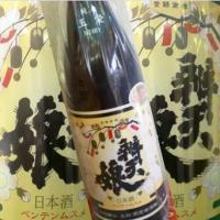 純米酒 辨天娘 きもと玉栄純米 H27BY22番娘1800ml【日本酒】【辛口】【ギフトにも】