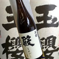純米酒 玉櫻 殿(しんがり)純米酒H28BY 1800ml【日本酒】【辛口】【ギフトにも】