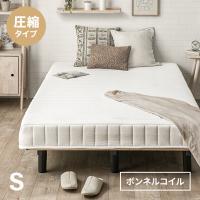 ベッド 脚付きマットレスベッド シングルベッド ベット ローベッド 一体型   材質:【張り地】ポリ...