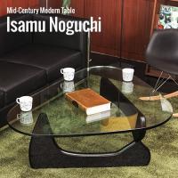 ジェネリック家具 デザイナーズテーブル センターテーブル イサムノグチ イサム・ノグチ ガラス 北欧 カフェ|don2