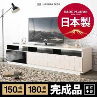 純国産TVボード TOT-001