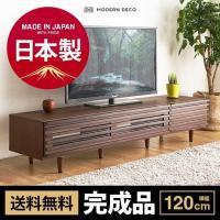 純国産TVボード TOT-002-2