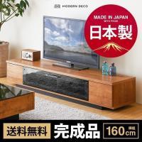 純国産TVボード TOT-003