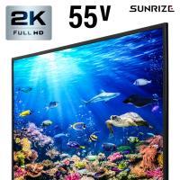 テレビ フルハイビジョン 55型 55インチ TV 送料無料 高画質 液晶テレビ 録画機能付き 外付けHDD録画機能 3波 地デジ BS CS ダブルチューナー 55V型