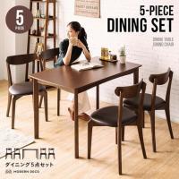 【サイズ】 テーブル:1200×750×700mm 天板厚み:17mm チェア:427.8×426....