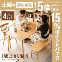 【サイズ】 テーブル:1350×800×715mm 天板厚み:28mm チェア:376×414×76...