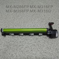 ◆シャープ複合機、MX-M266FP MX-M316FP MX-M366FP MX-316G のドラ...