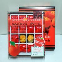 信州長野県のお土産 林檎のお菓子 りんごのシュークリーム 16個入り