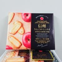 信州長野県のお土産林檎のお菓子 信州りんごのミニパイ14個入り