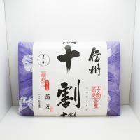 信州そば 長野県のお土産 蕎麦 信州十割蕎麦半生つゆ付き3人前
