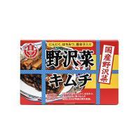 信州長野県のお土産 漬物 国産野沢菜野沢菜キムチ