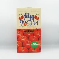 信州長野県のお土産 林檎のお菓子 信州りんごパイ りんご&カスタードクリーム入り 8個入