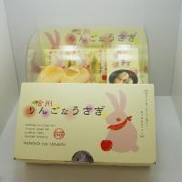 信州長野県のお土産 林檎のお菓子 信州りんごなうさぎ8個入