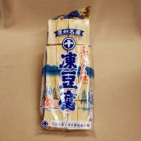 信州長野県のお土産 お取り寄せ ギフト ふる里の味田舎風凍り豆腐24枚入