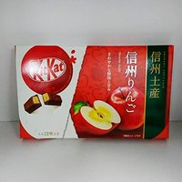 信州長野県のお土産 お菓子 キットカット信州りんご味 信州長野地域限定のお土産