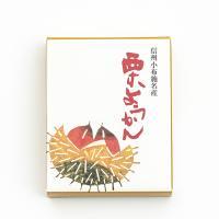 竹風堂栗羊羹 ようかん 竹風堂小形栗ようかん、信州長野県小布施のお土産