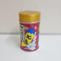 ごま唐辛子 七味唐辛子 八幡屋礒五郎七味ごま60g缶 信州長野県のお土産