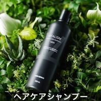 頭皮にやさしい洗浄成分(ココイルグルタミン酸2Na・コカミドプロピルベタイン)を使ったシャンプーです...